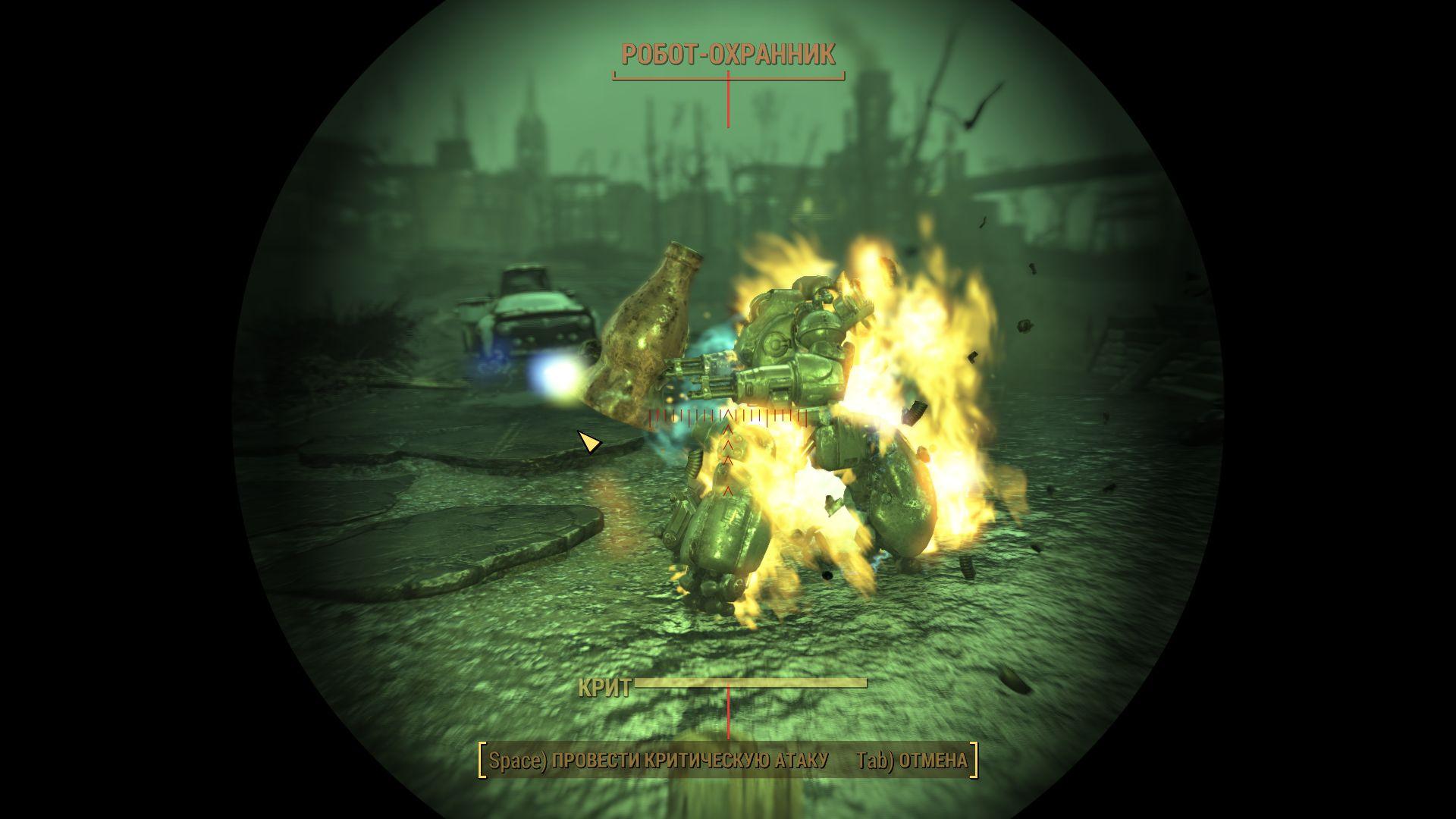 Сейчас взорвется!! - Fallout 4 робот-охранник