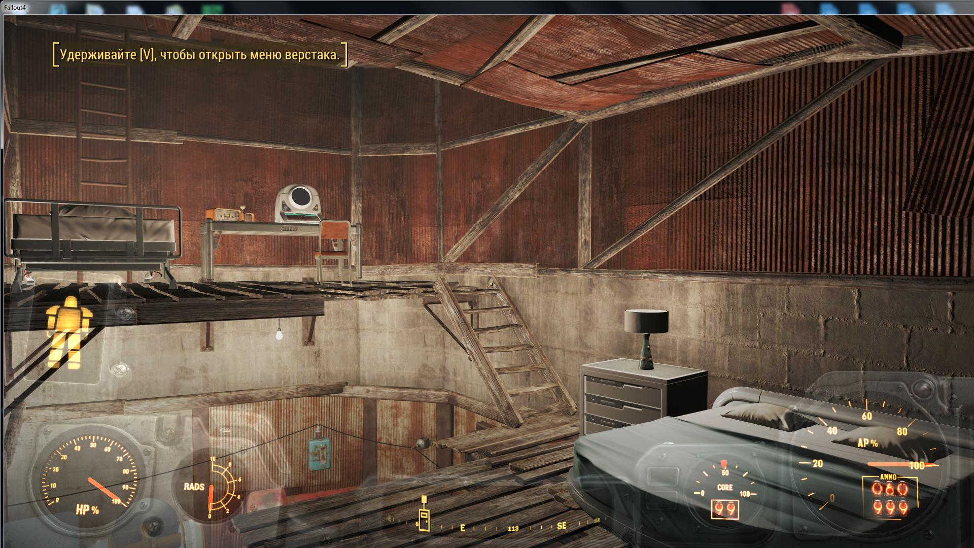 Мой дом в Даймонд-сити . - Fallout 4