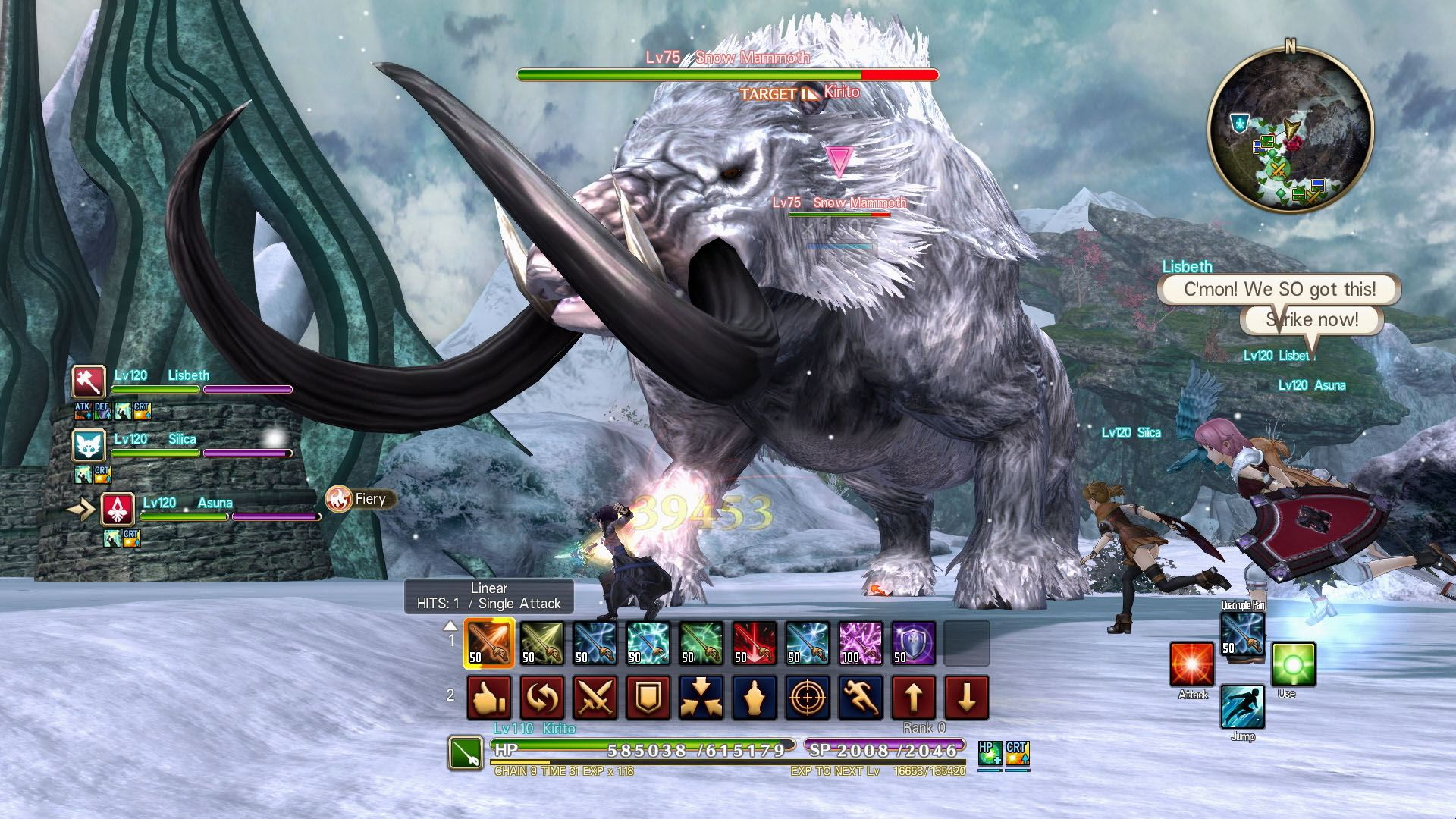 Sword Art Online: Hollow Realization - Sword Art Online: Fatal Bullet