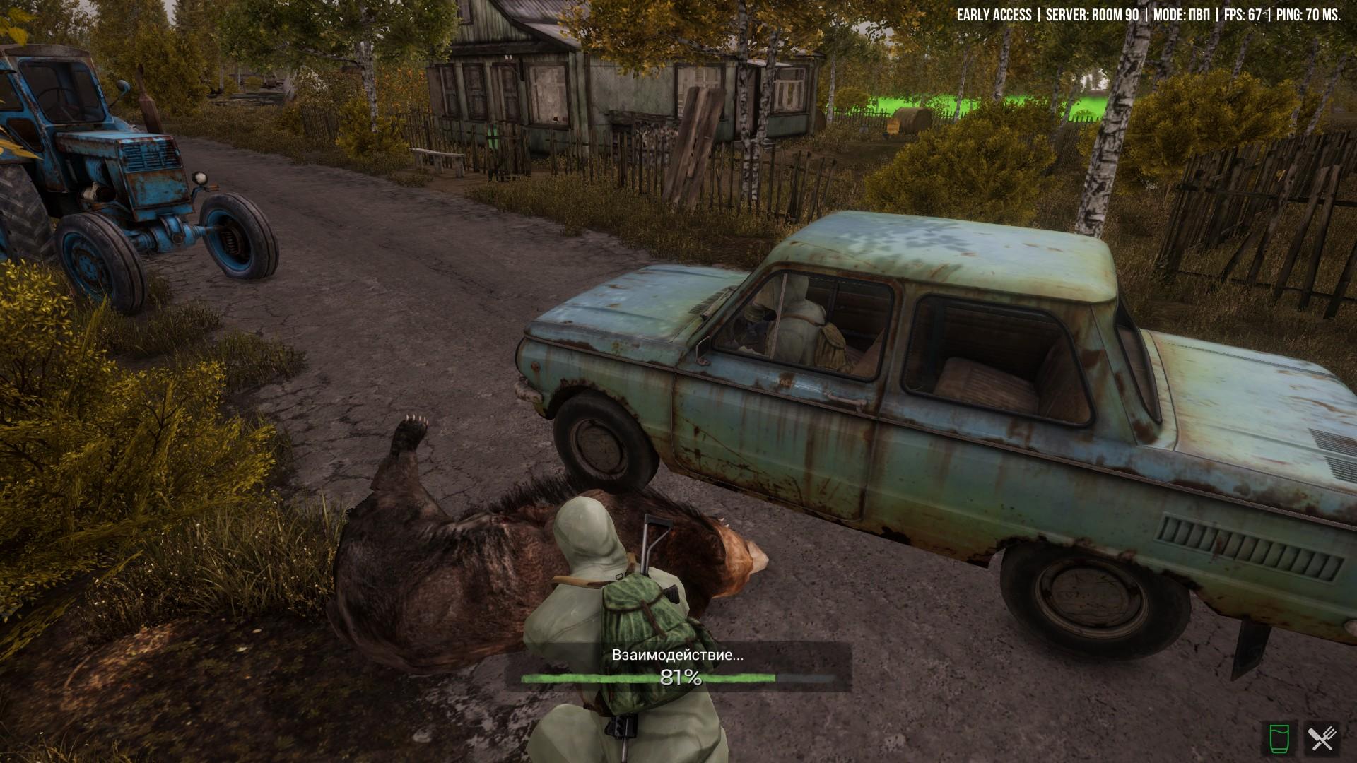 """Едем едем в соседнее село, на дискотеку! (Друг сидит за рулем как """"чайник"""") - Next Day: Survival"""
