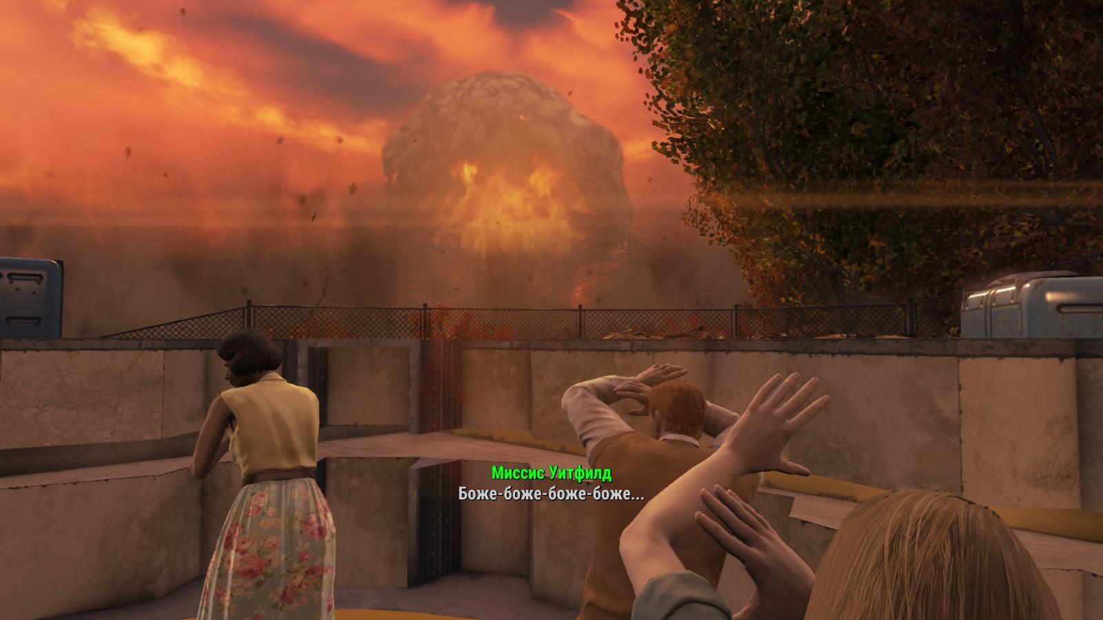 20171021101401_1.jpg - Fallout 4