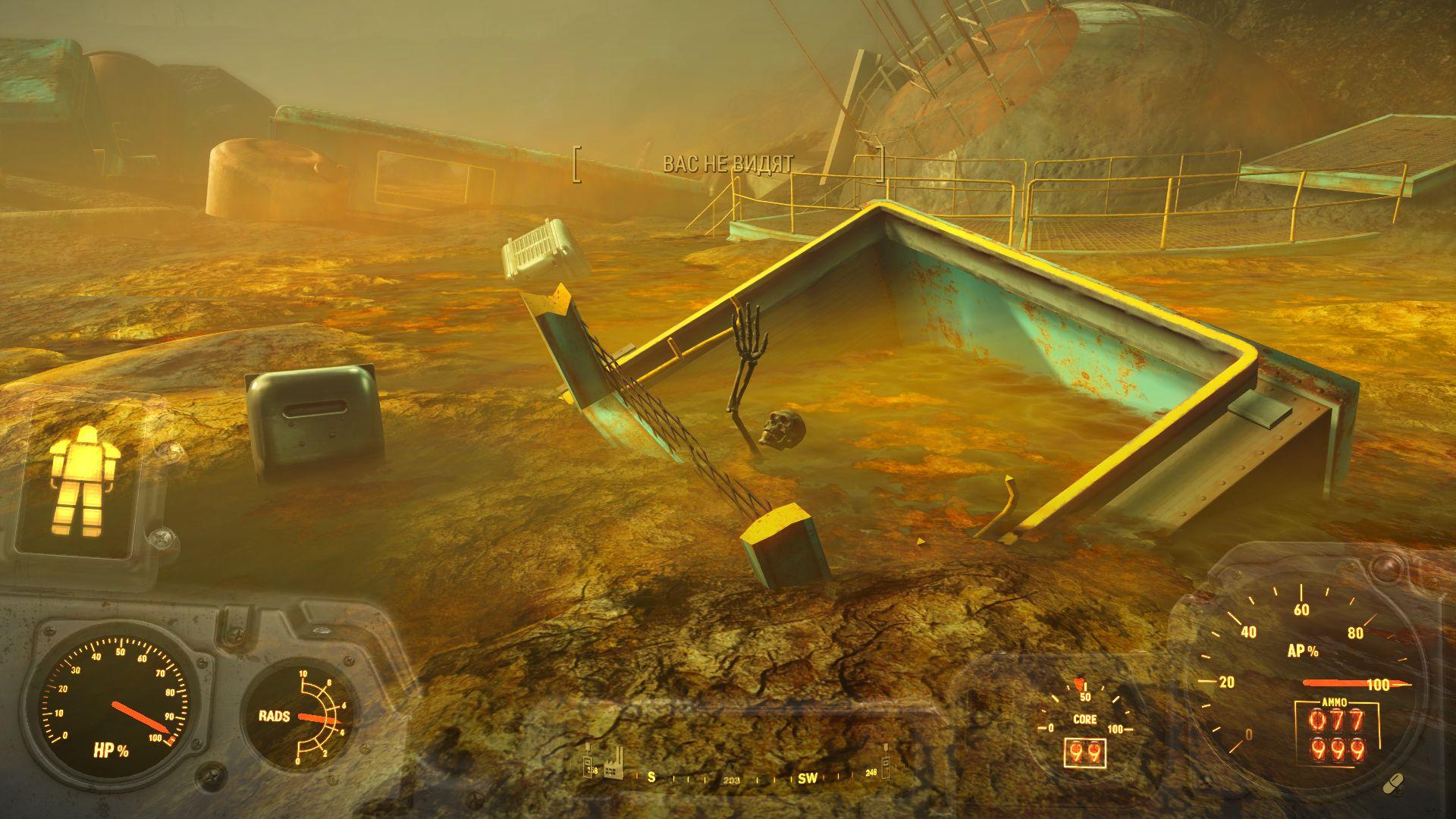 Он тонул, но его никто не спас - Fallout 4 скелет