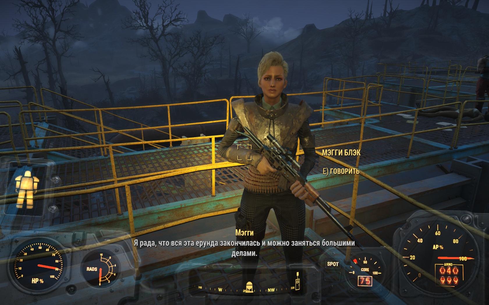 Мэгги Блэк о восстановлении электроснабжения парка (Ядер-Мир, Электростанция Ядер-Мира) - Fallout 4 Nuka World, Блэк, Мэгги, Мэгги Блэк, рейдер, Электростанция, Электростанция Ядер-Мира, Ядер-Мир