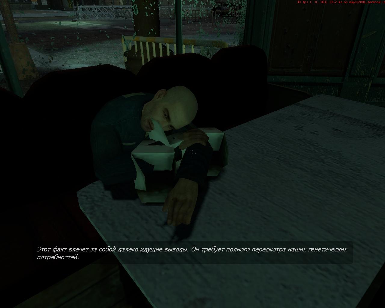 ch01_terminal0215.jpg - Half-Life 2 ch01_terminal, Dark Interval, Dark Interval: Part 1