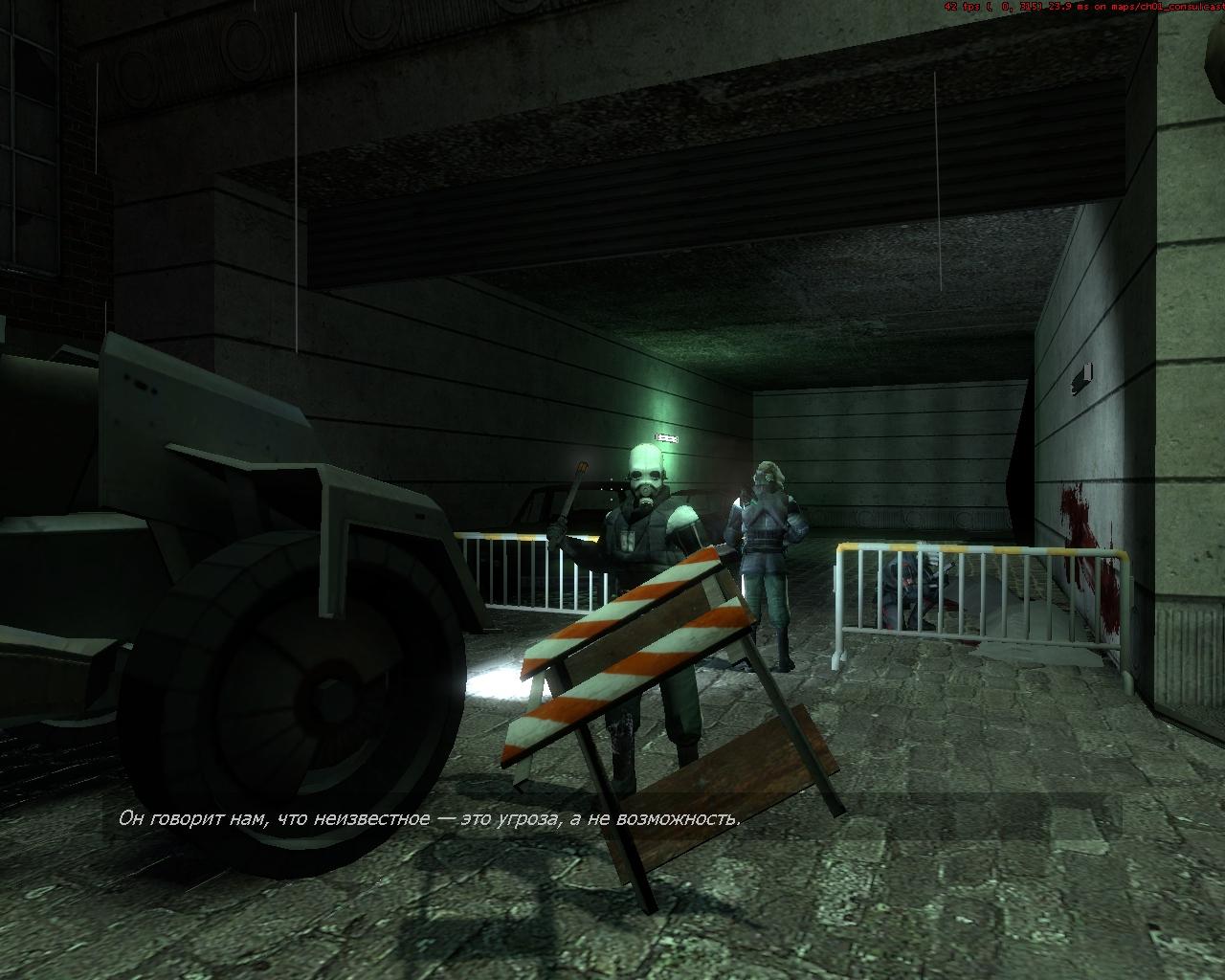 ch01_consulcast0104.jpg - Half-Life 2 ch01_consulcast, Dark Interval, Dark Interval: Part 1