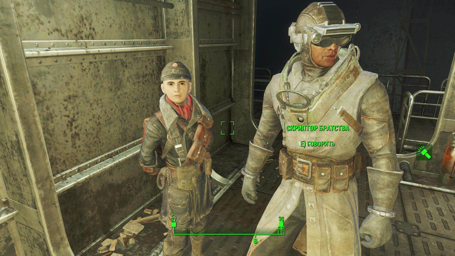 ScreenShot979.png - Fallout 4