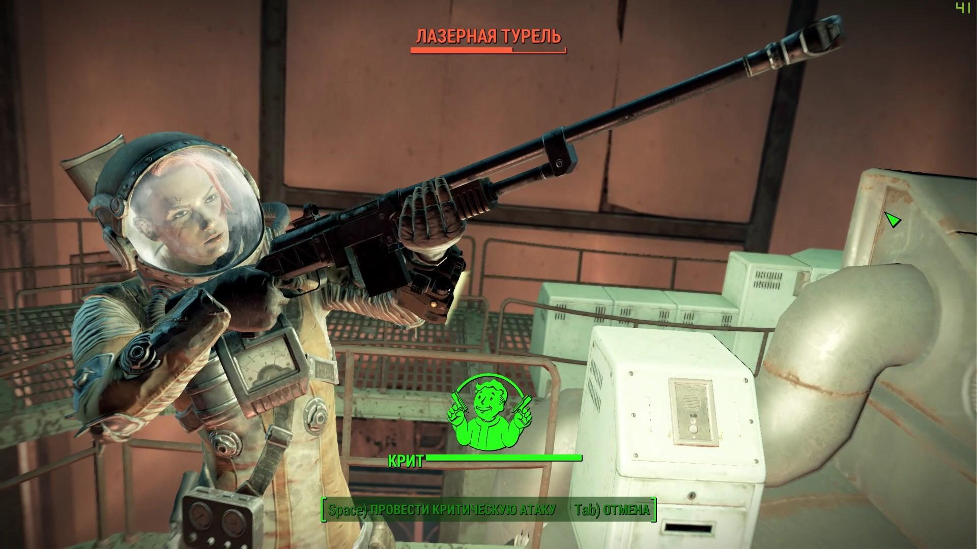 Fallout 4 11.06.2017 - 17.12.38.04.mp4_snapshot_00.17_[2017.11.08_02.24.01].jpg - Fallout 4