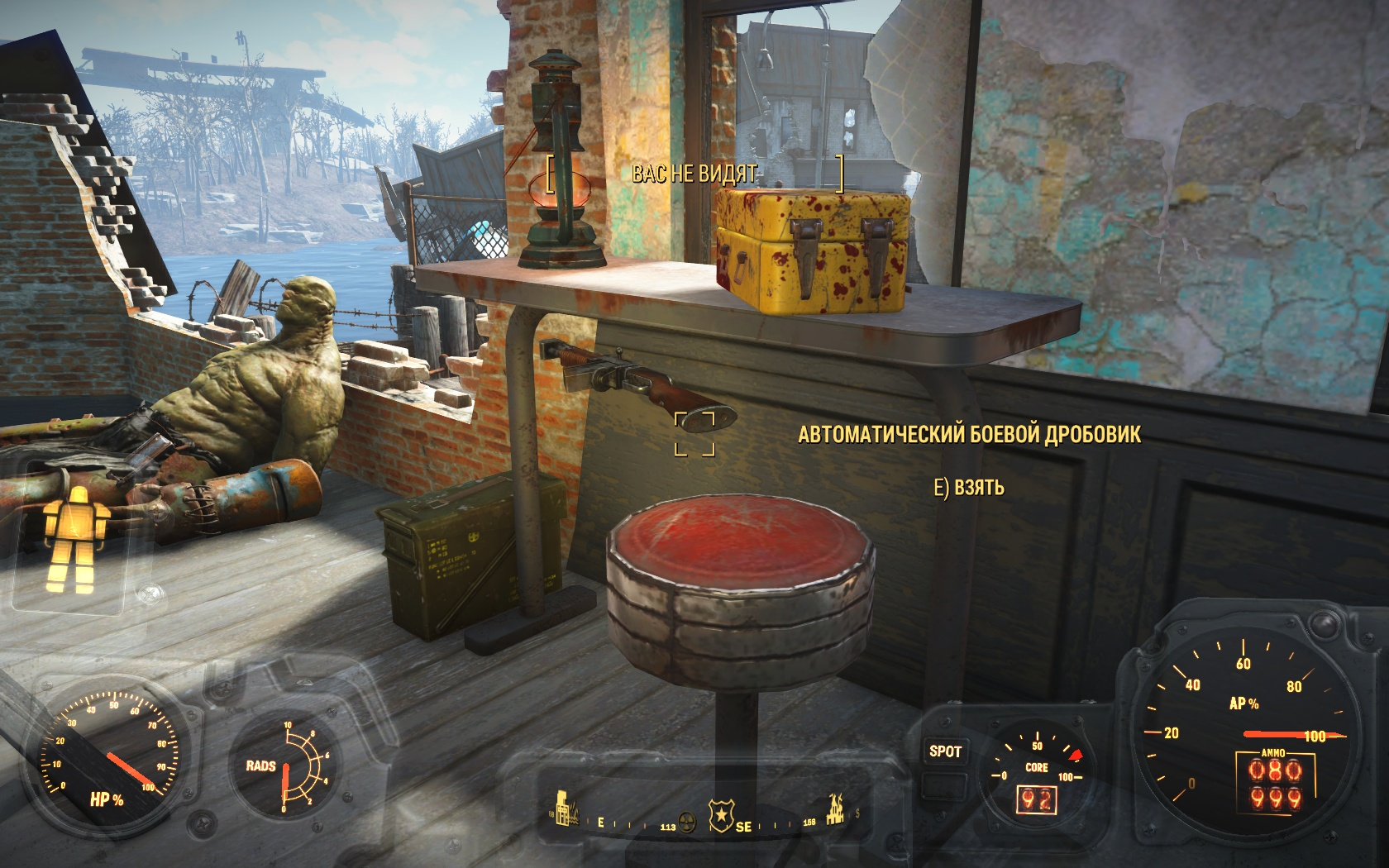 дробовик - Fallout 4 Автоматический, Баг, боевой, Натик-Бэнкс, Оружие
