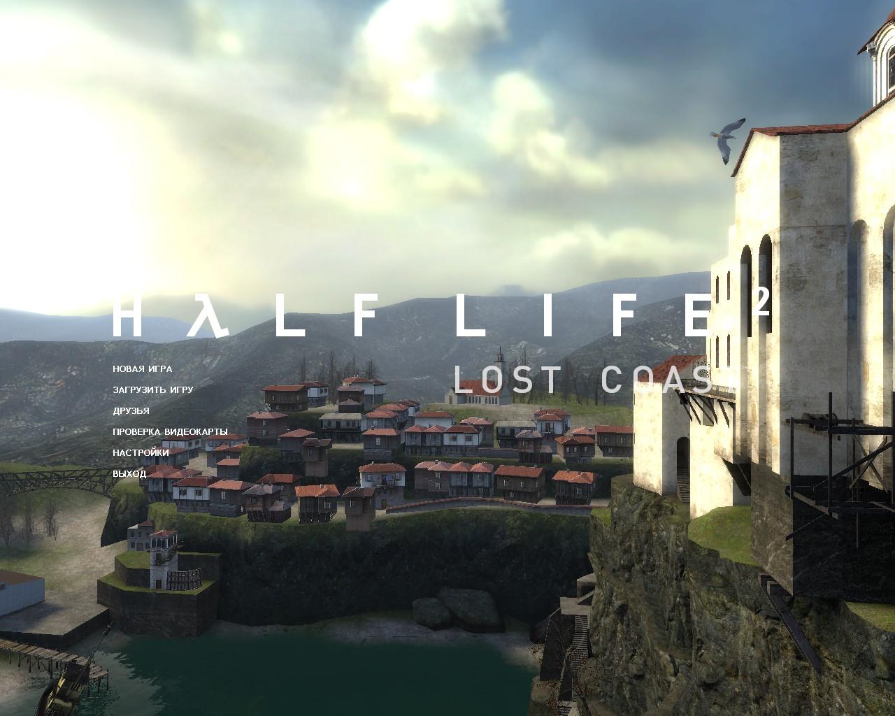 hl2 2013-11-30 22-40-58-61.jpg - Half-Life 2
