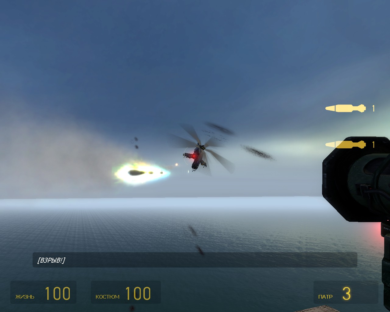 hl2 2013-11-30 23-10-46-51.jpg - Half-Life 2