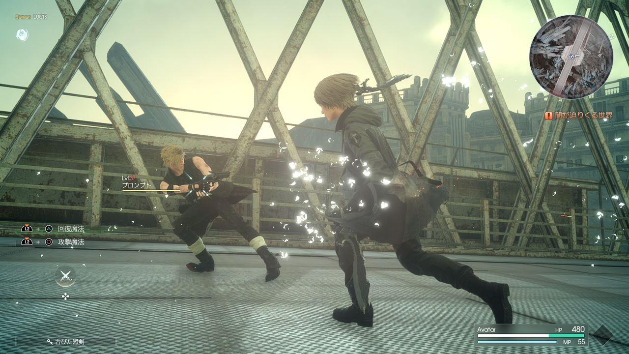 Final Fantasy XV: Comrades - Final Fantasy 15 DLC