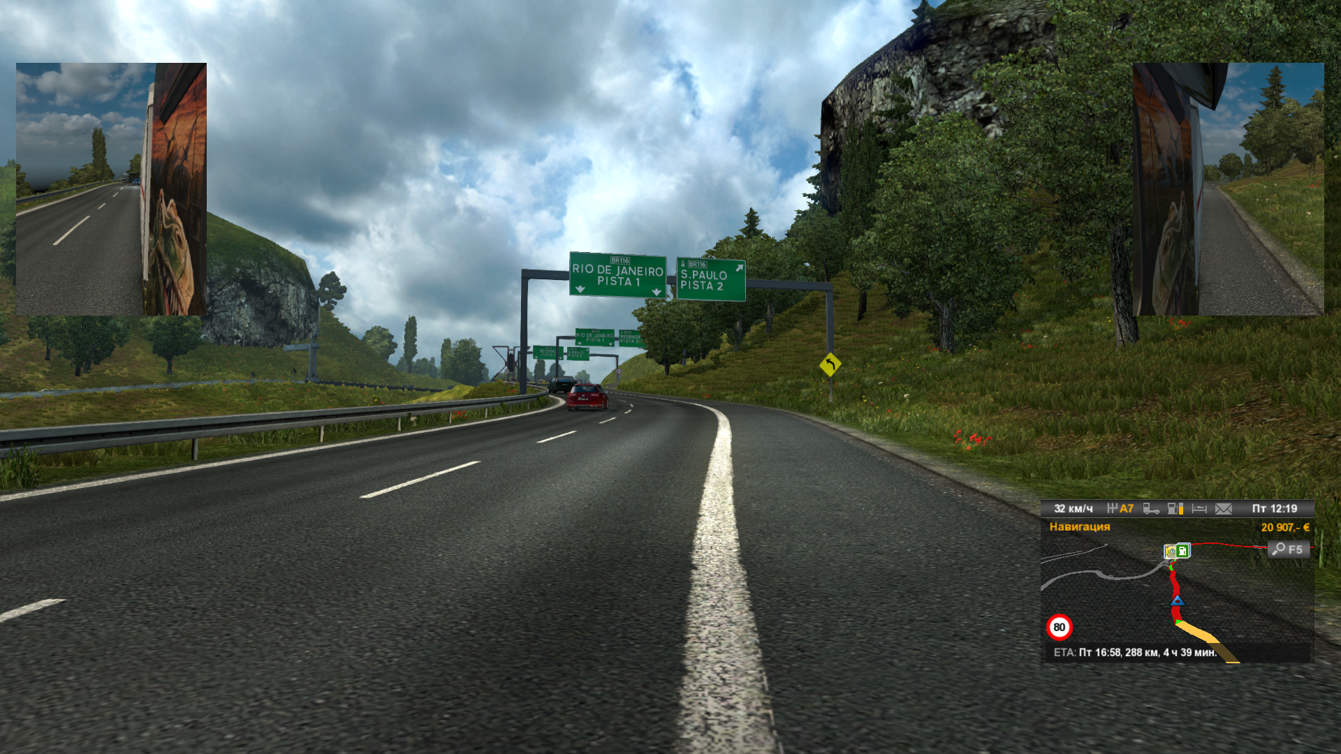 ets2_00023.png - -