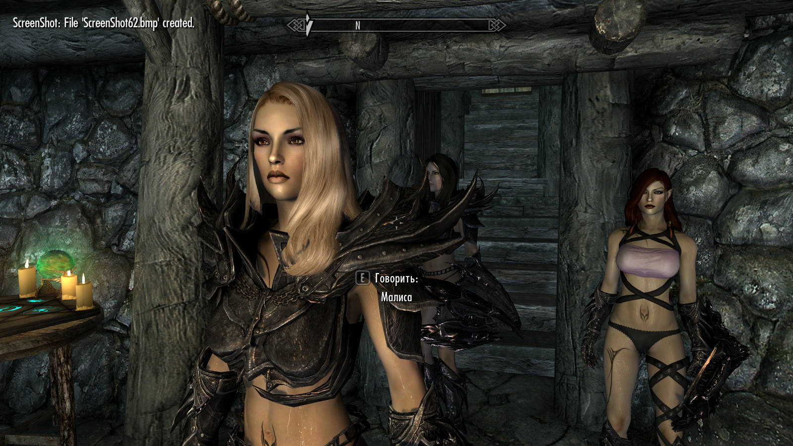 ScreenShot63.jpg - Elder Scrolls 5: Skyrim, the