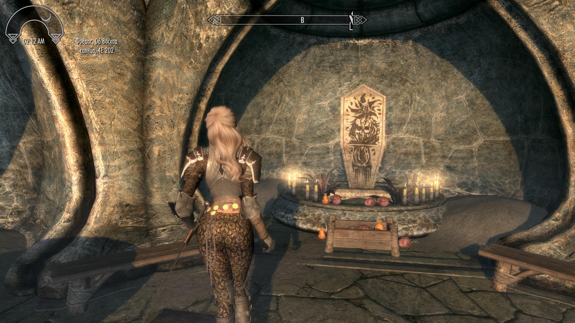 Elder Scrolls 5: Skyrim - Elder Scrolls 5: Skyrim, the