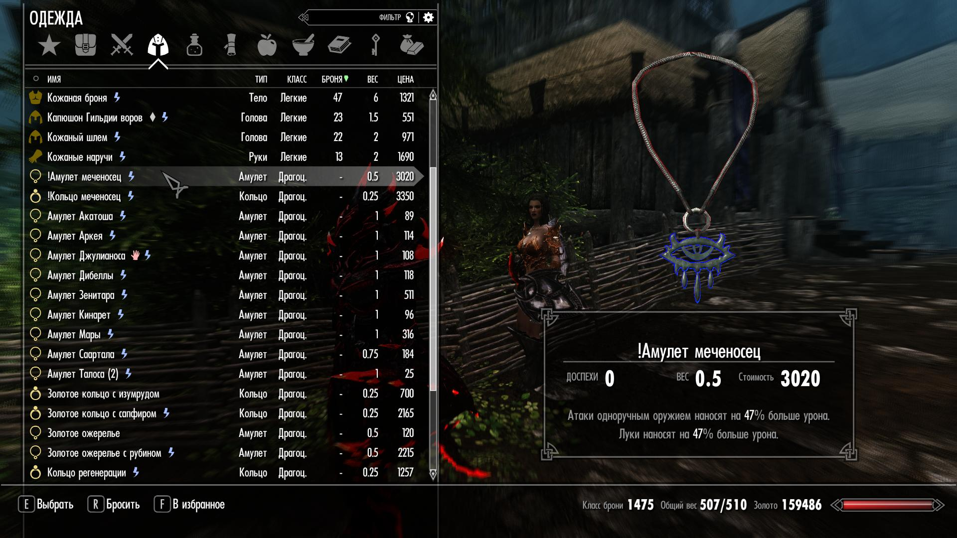 000884.jpg - Elder Scrolls 5: Skyrim, the