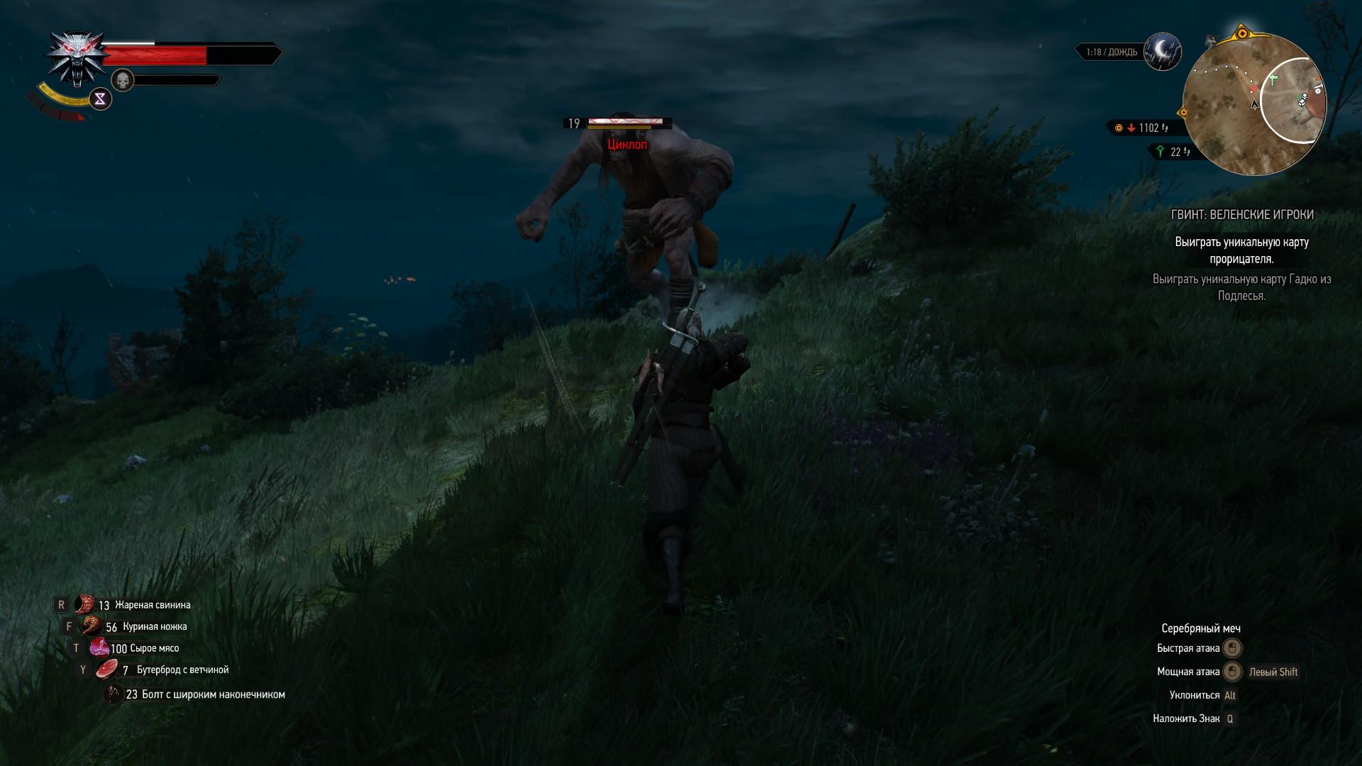 292030_screenshots_20171118161519_1.jpg - Witcher 3: Wild Hunt, the
