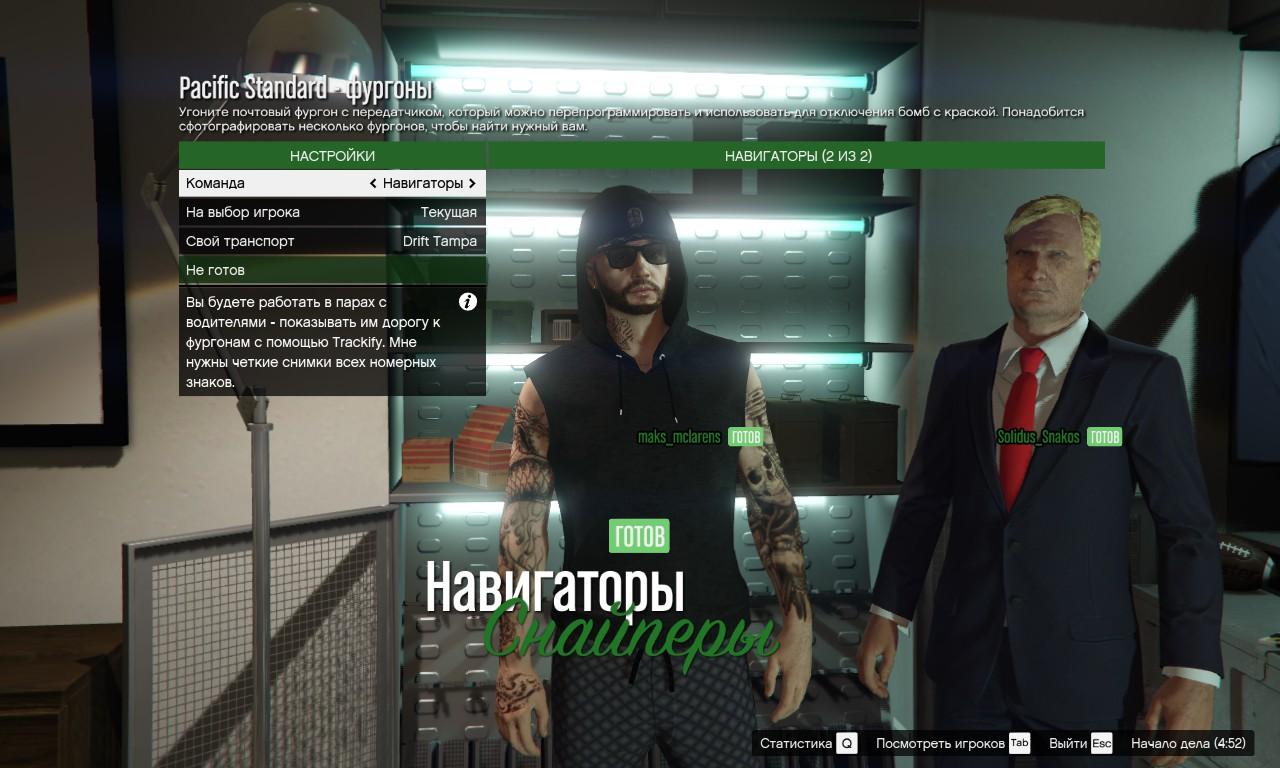 271590_screenshots_20170514235030_1.jpg - Grand Theft Auto 5