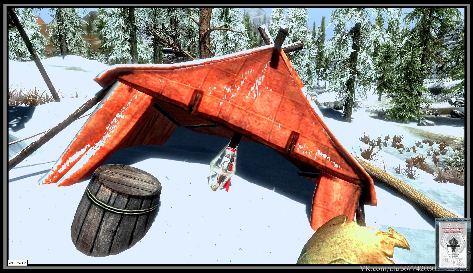 Битва у Белого Берега. Имперская палатка. - Elder Scrolls 5: Skyrim, the Battle Aftermath, Имперская палатка