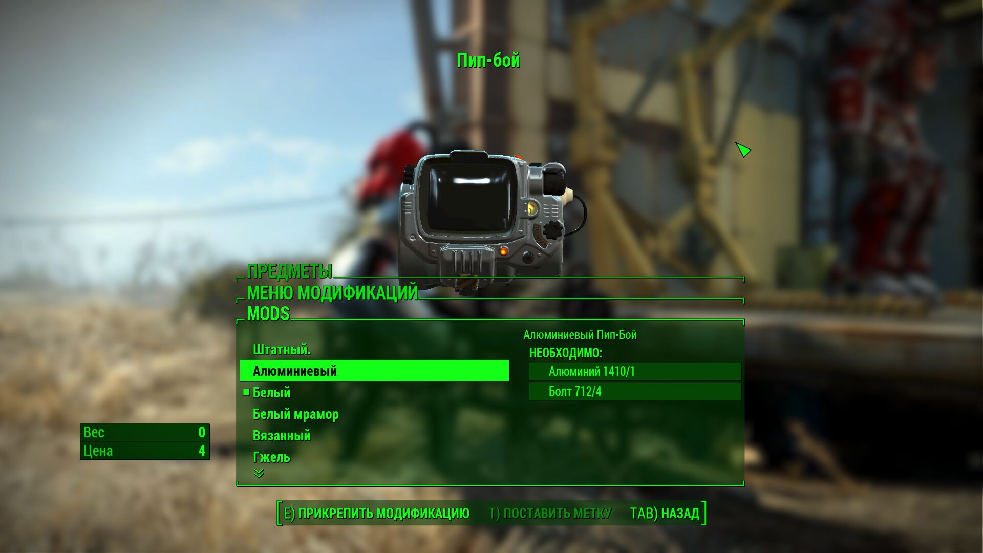 377160_20171120214940_1.jpg - Fallout 4