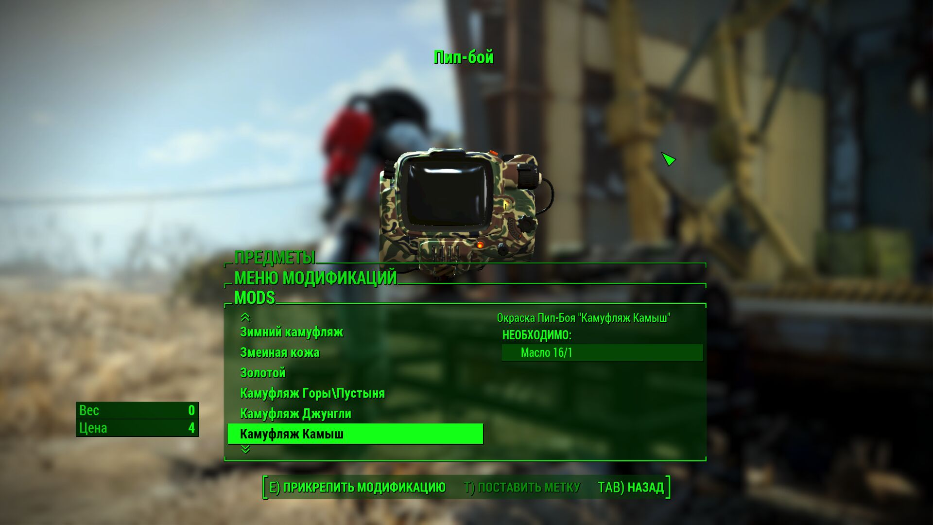 377160_20171120215258_1.jpg - Fallout 4