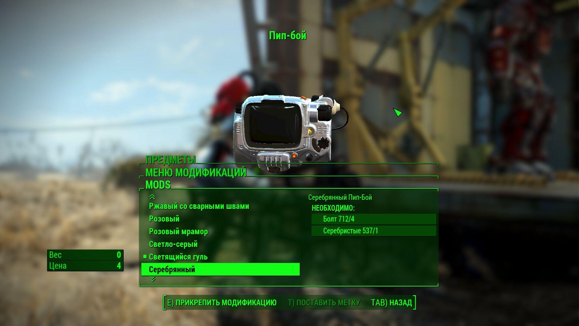 377160_20171120215643_1.jpg - Fallout 4