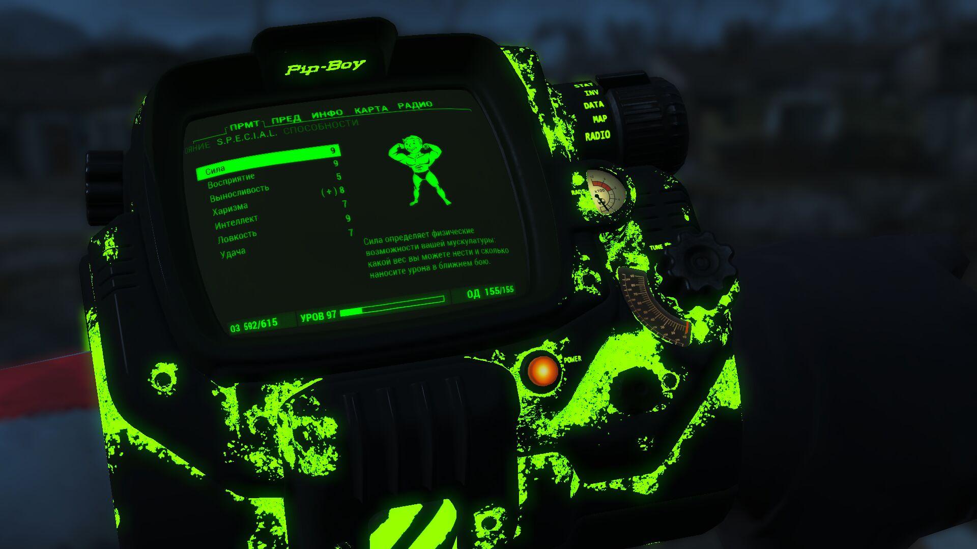 377160_20171120225050_1.jpg - Fallout 4