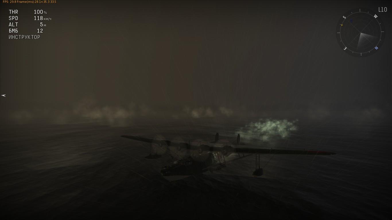 Нелётная погодка. - War Thunder