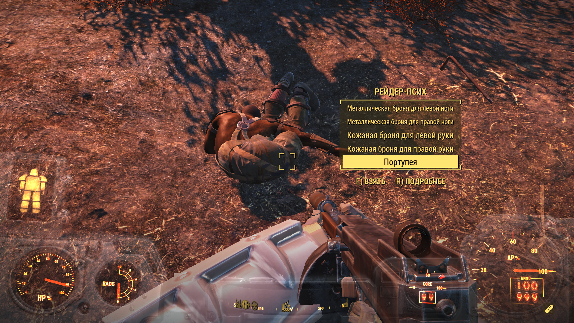Скрутился в зюзю - Fallout 4 Рейдер, оборона теплицы Гринтоп