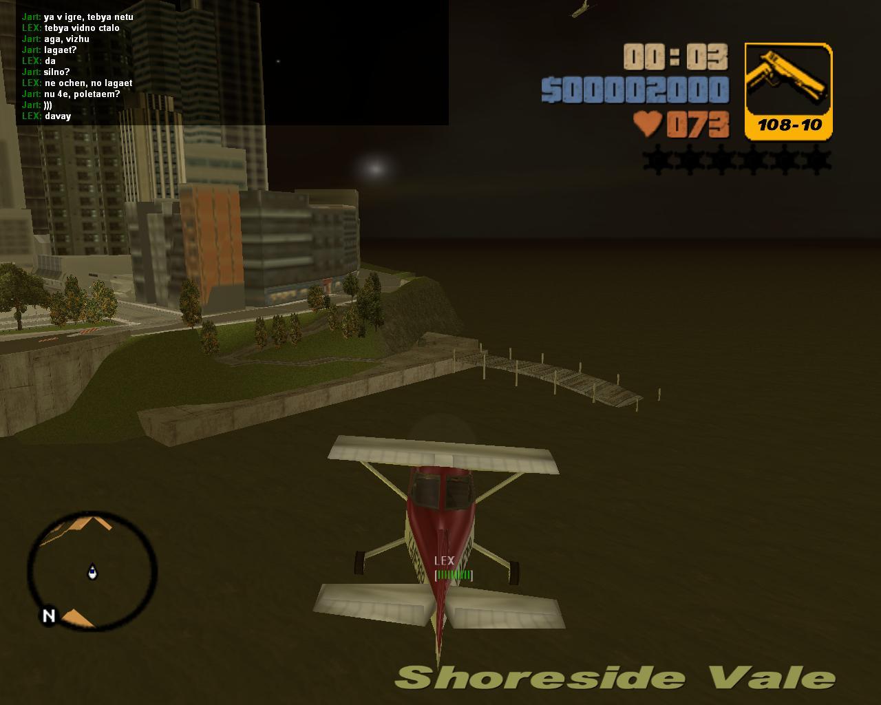 Геймплей 24.01.2010 - Grand Theft Auto 3
