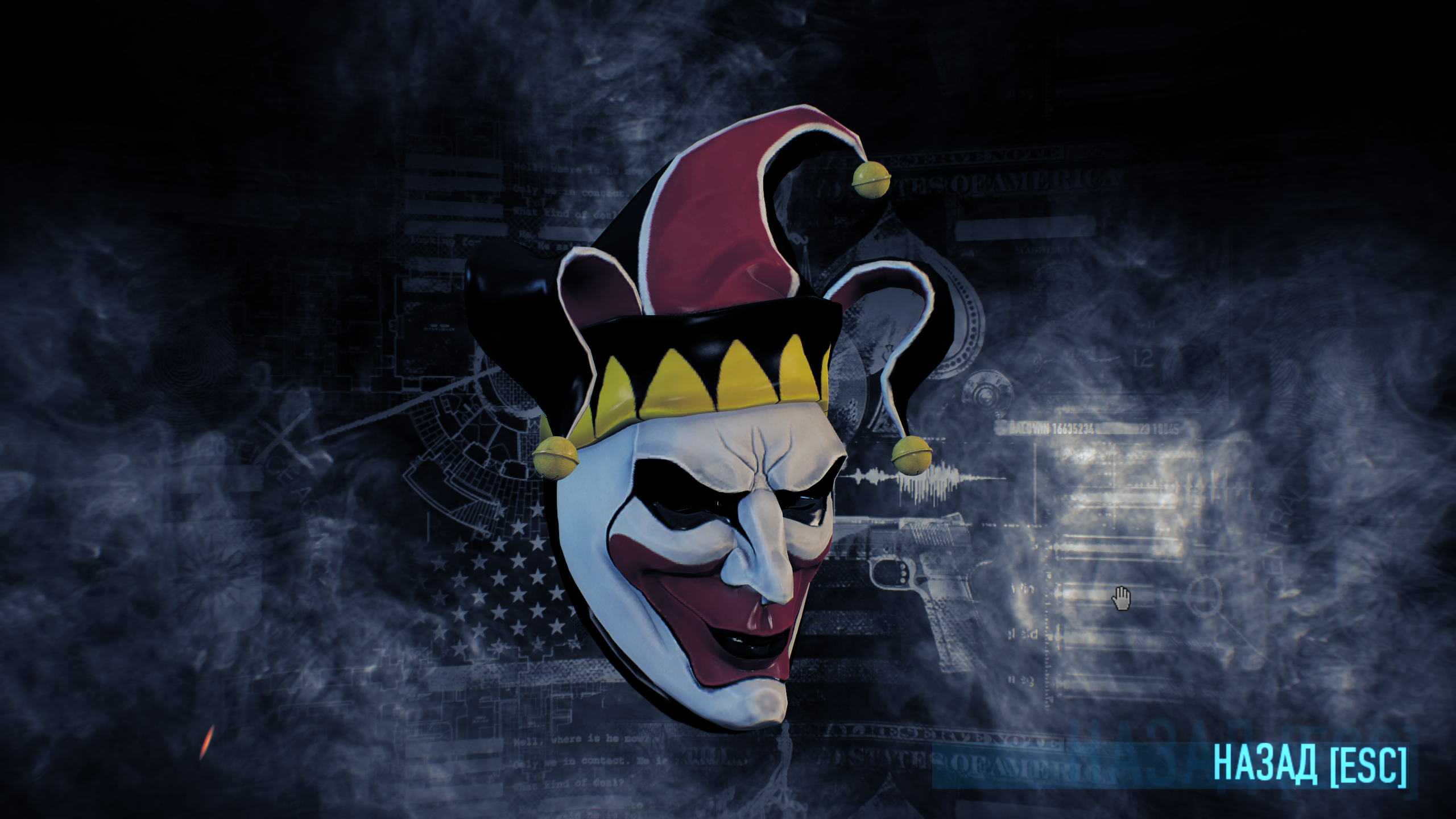 payday2_win32_release 2016-10-12 14-28-09-25.png - Payday 2