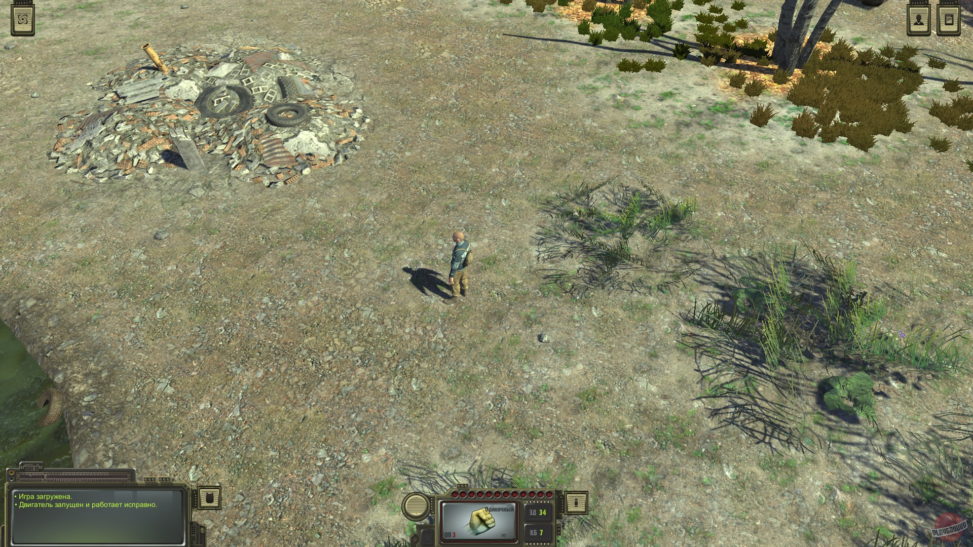 ATOM RPG - ATOM RPG атом рпг