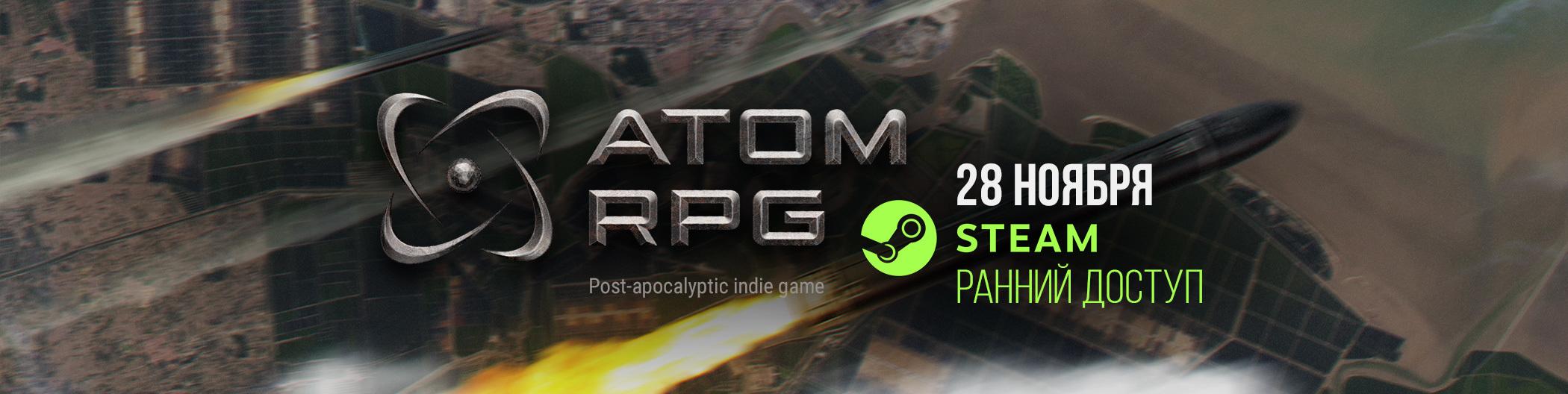 ATOM RPG - ATOM RPG атом рпг, отом