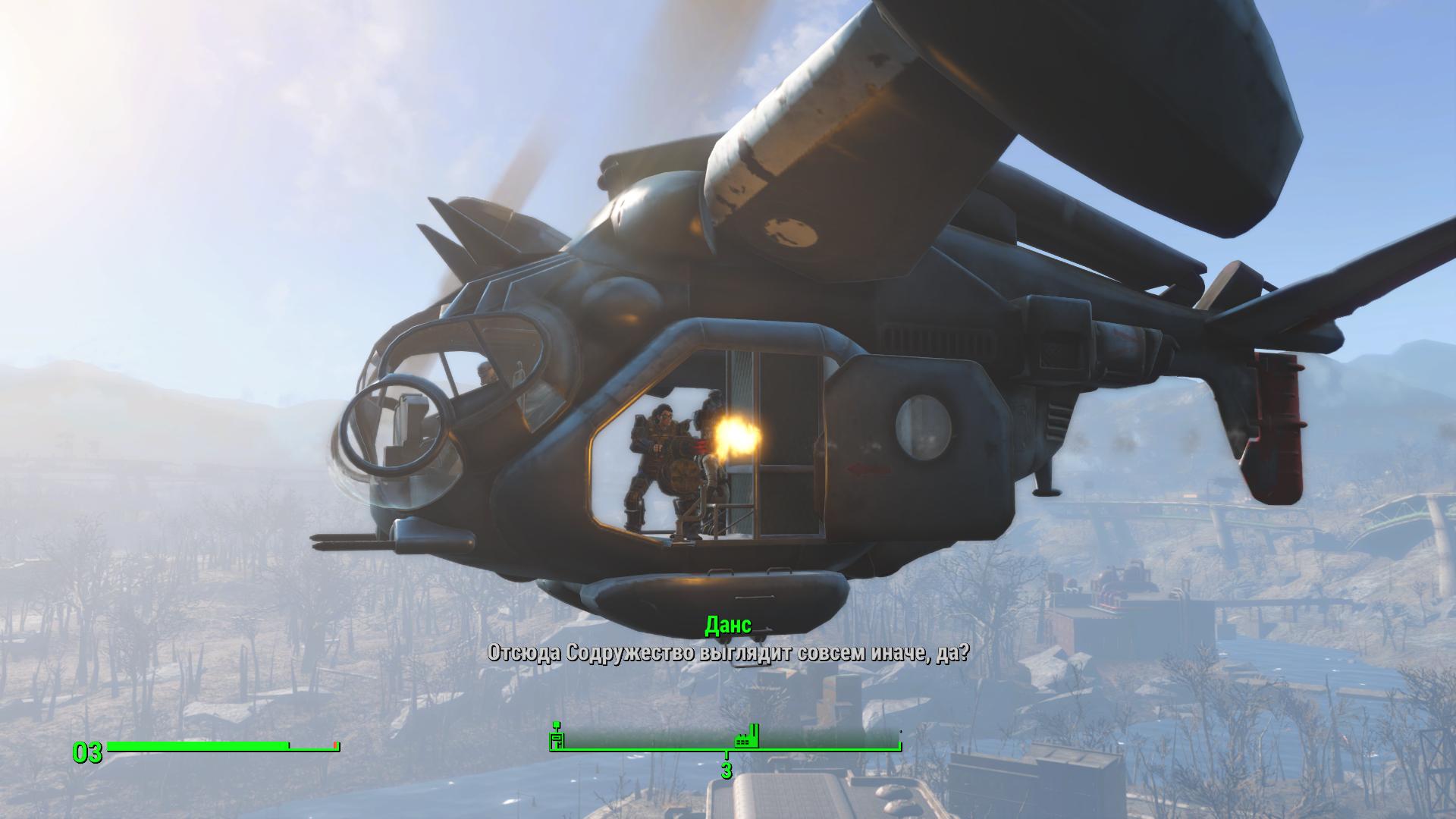 Будни - Fallout 4