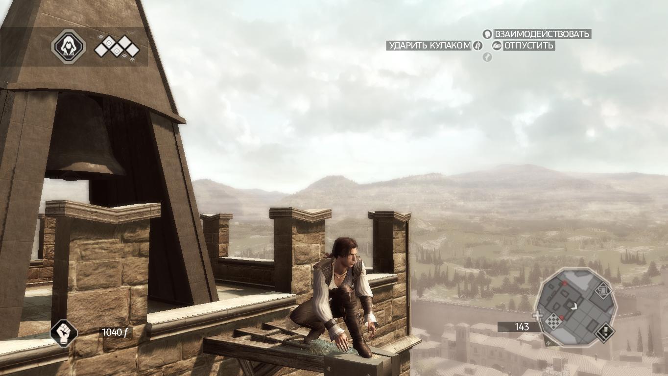 AssassinsCreedIIGame 2017-12-04 20-38-55-27.jpg - Assassin's Creed 2