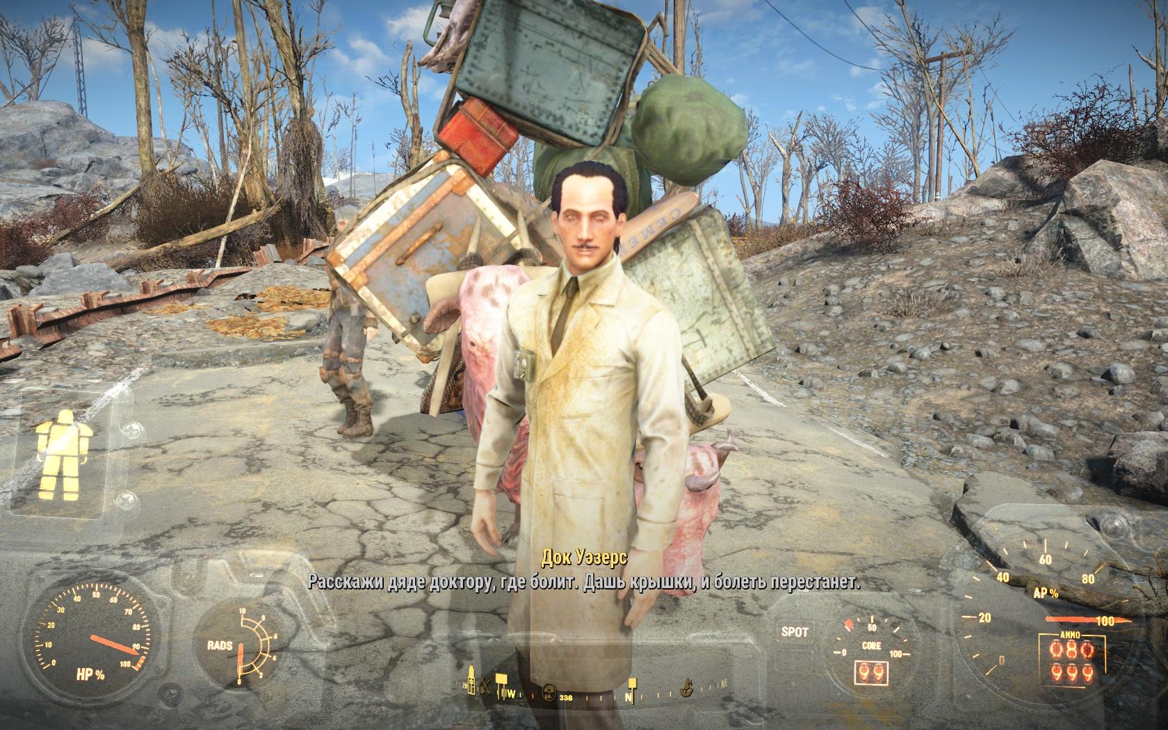 Торговец-весельчак Док Уэзерс - Fallout 4 Док, Док Уэзерс, Уэзерс