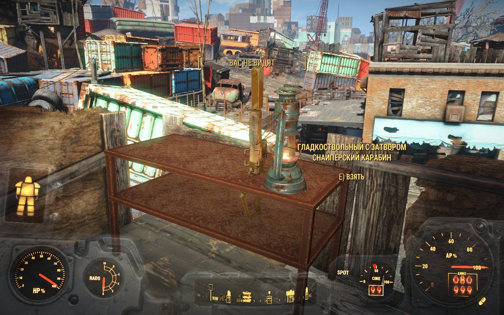 Пронзатель (Свалка Долговязого Джона) - Fallout 4 Баг, Джон, Долговязый, Оружие, Свалка, Свалка Долговязого Джона