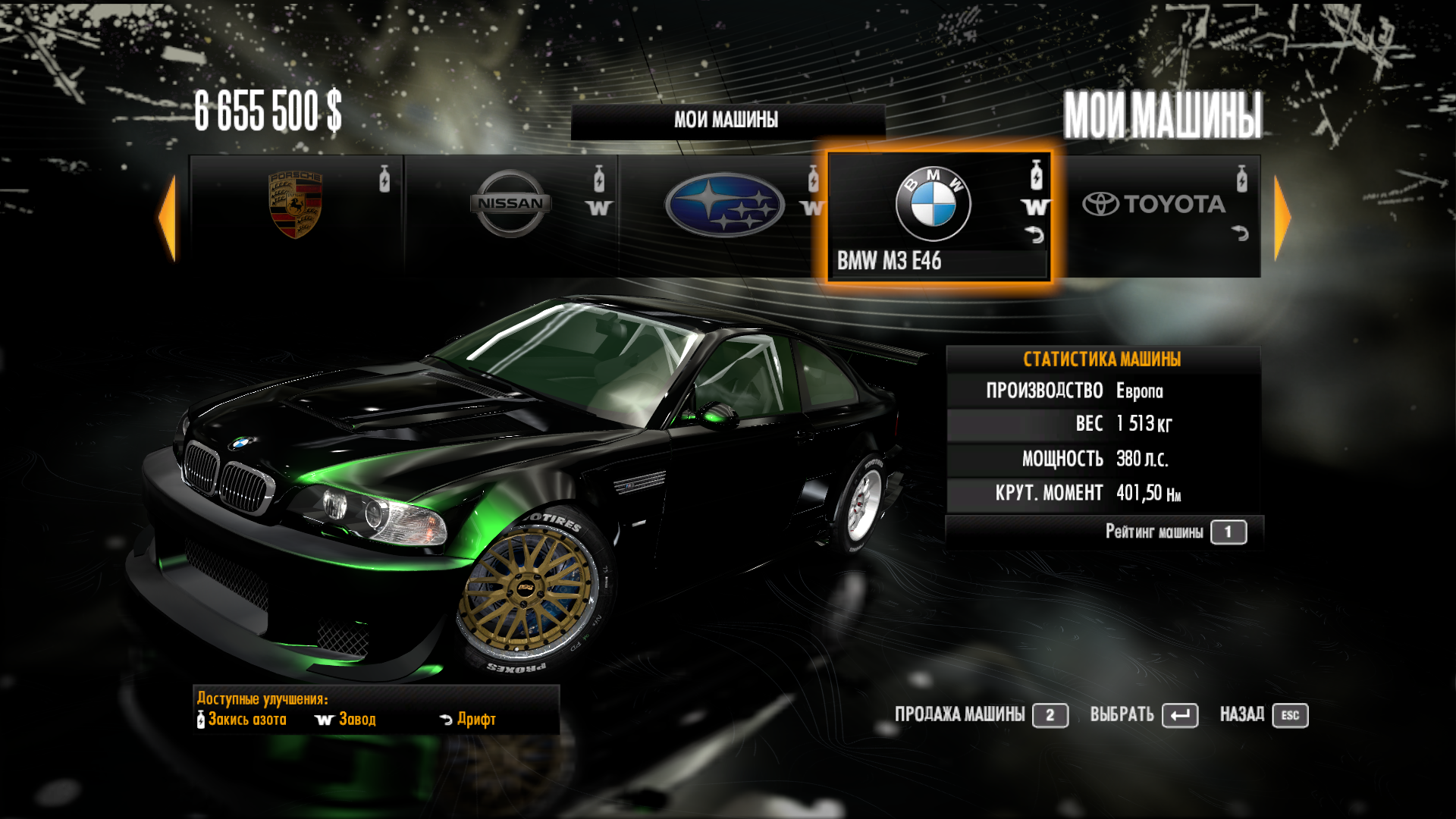 M3 E46 - Need for Speed: Shift