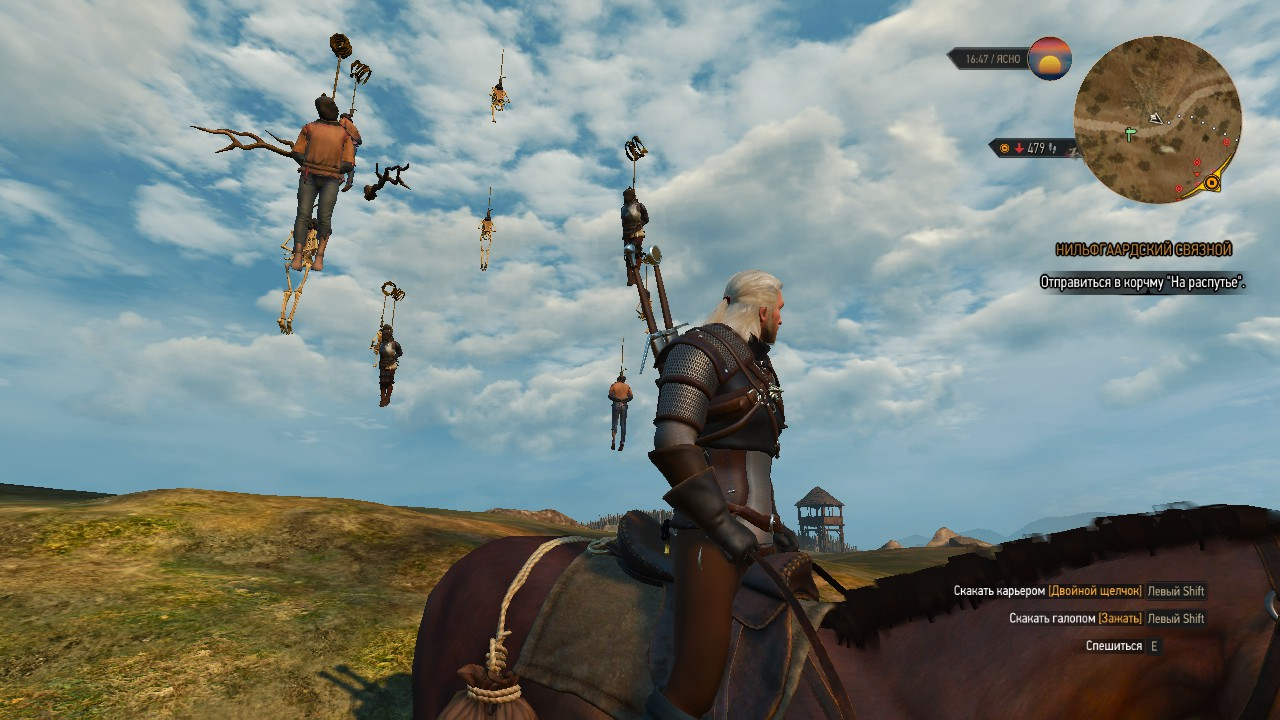 Геральт - Witcher 3: Wild Hunt, the Баг
