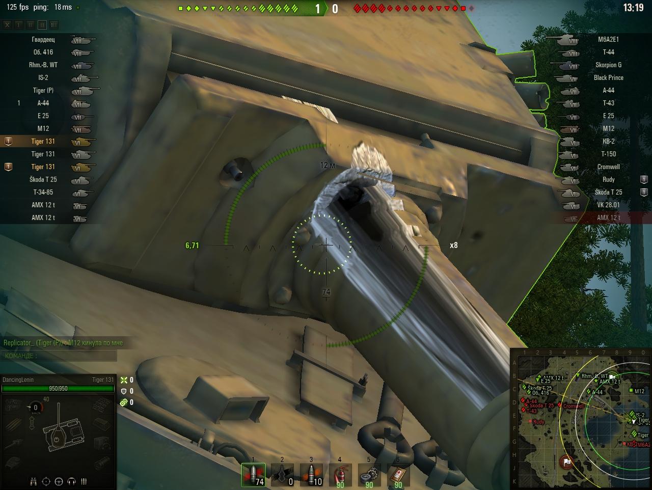 Ну и дыра... - World of Tanks баг