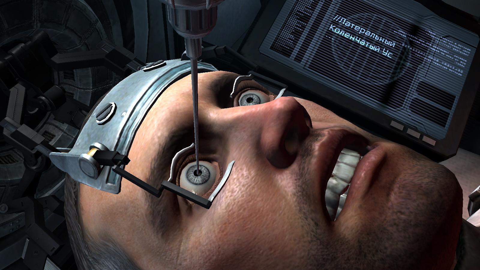 ИЗИ - Dead Space 2