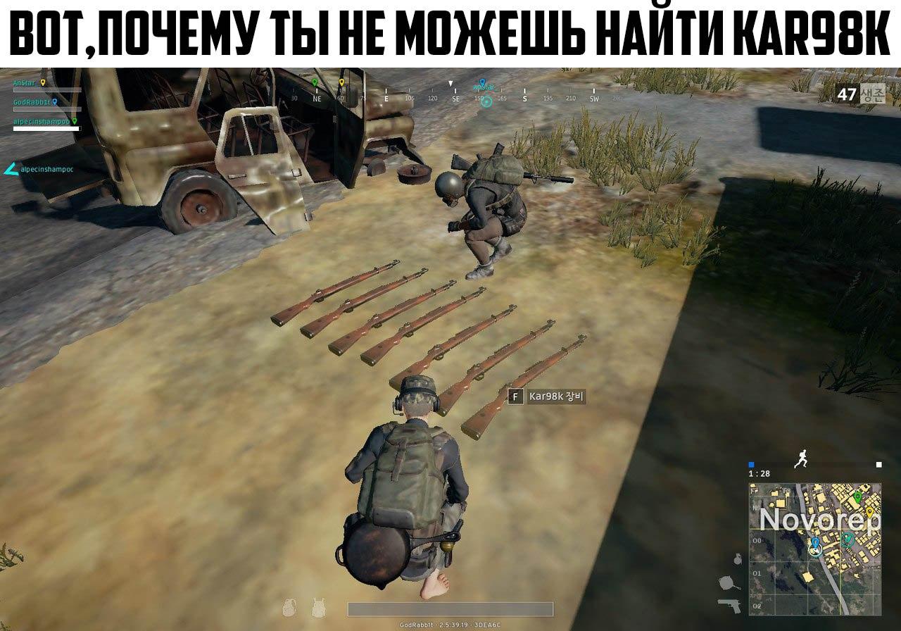1AgnzaZKvUg.jpg - PlayerUnknown's Battlegrounds