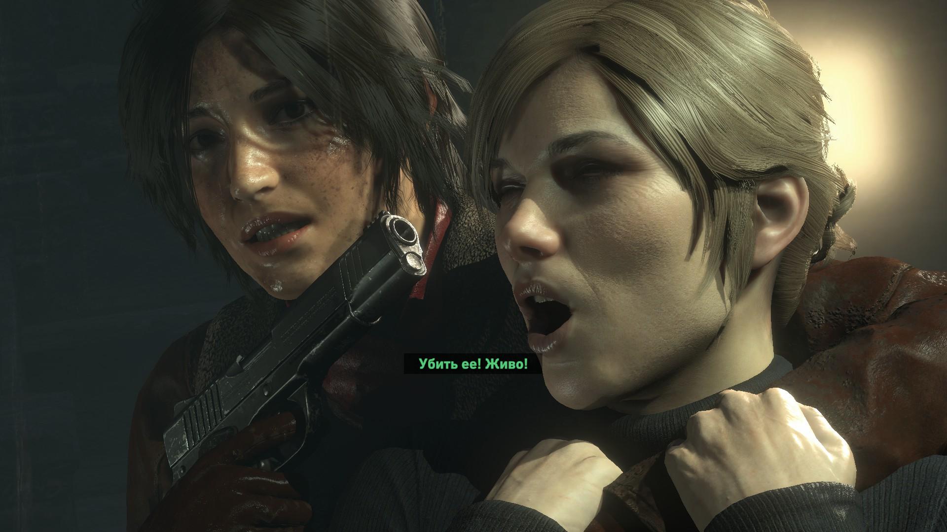 20171217022035_1.jpg - Rise of the Tomb Raider