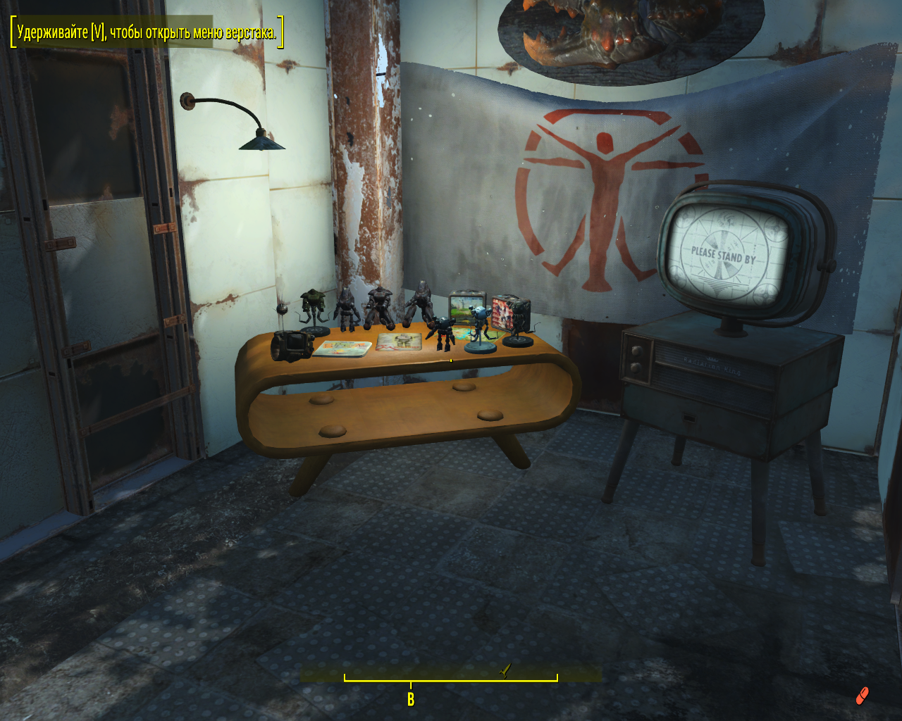 ScreenShot17.png - Fallout 4