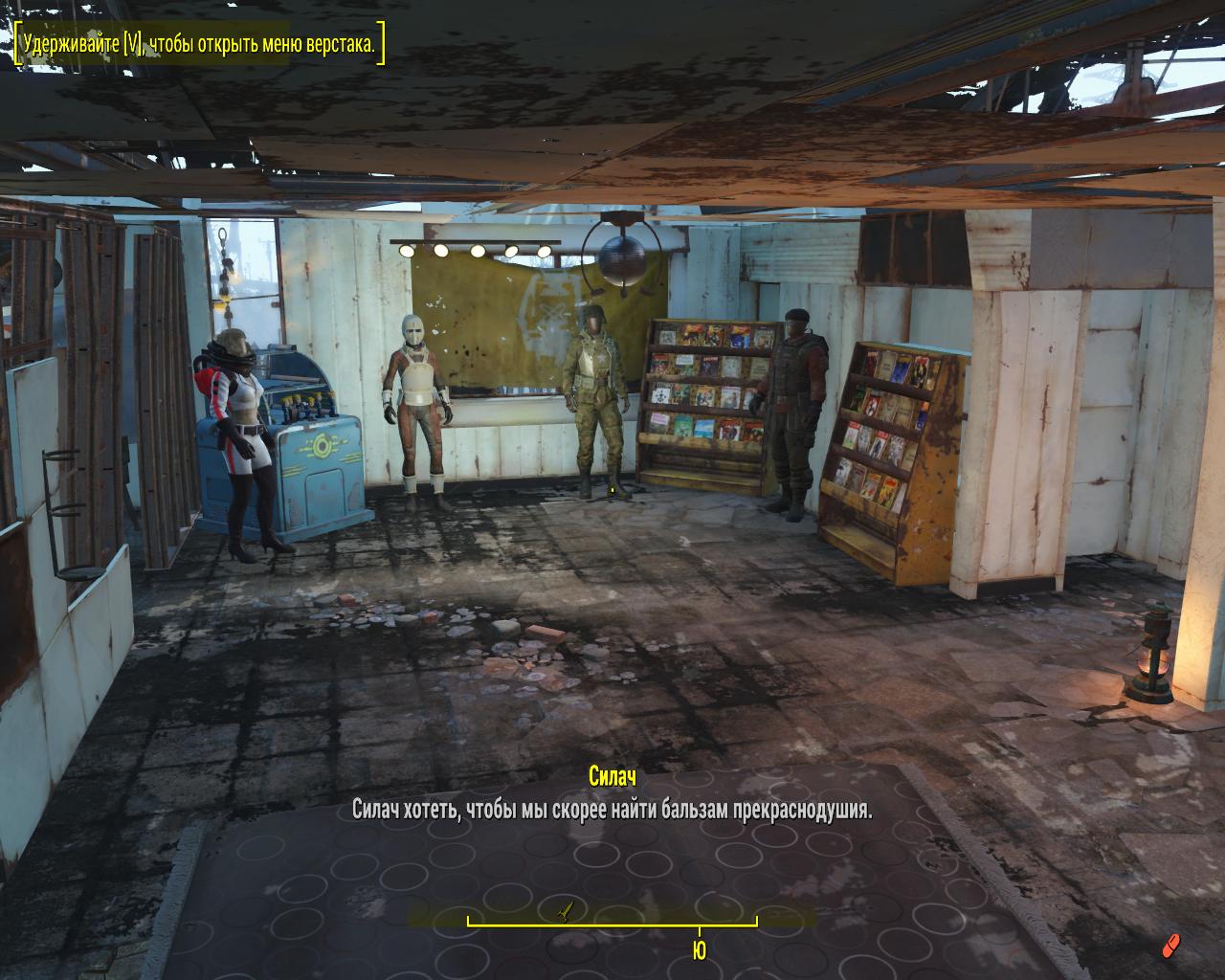ScreenShot18.png - Fallout 4