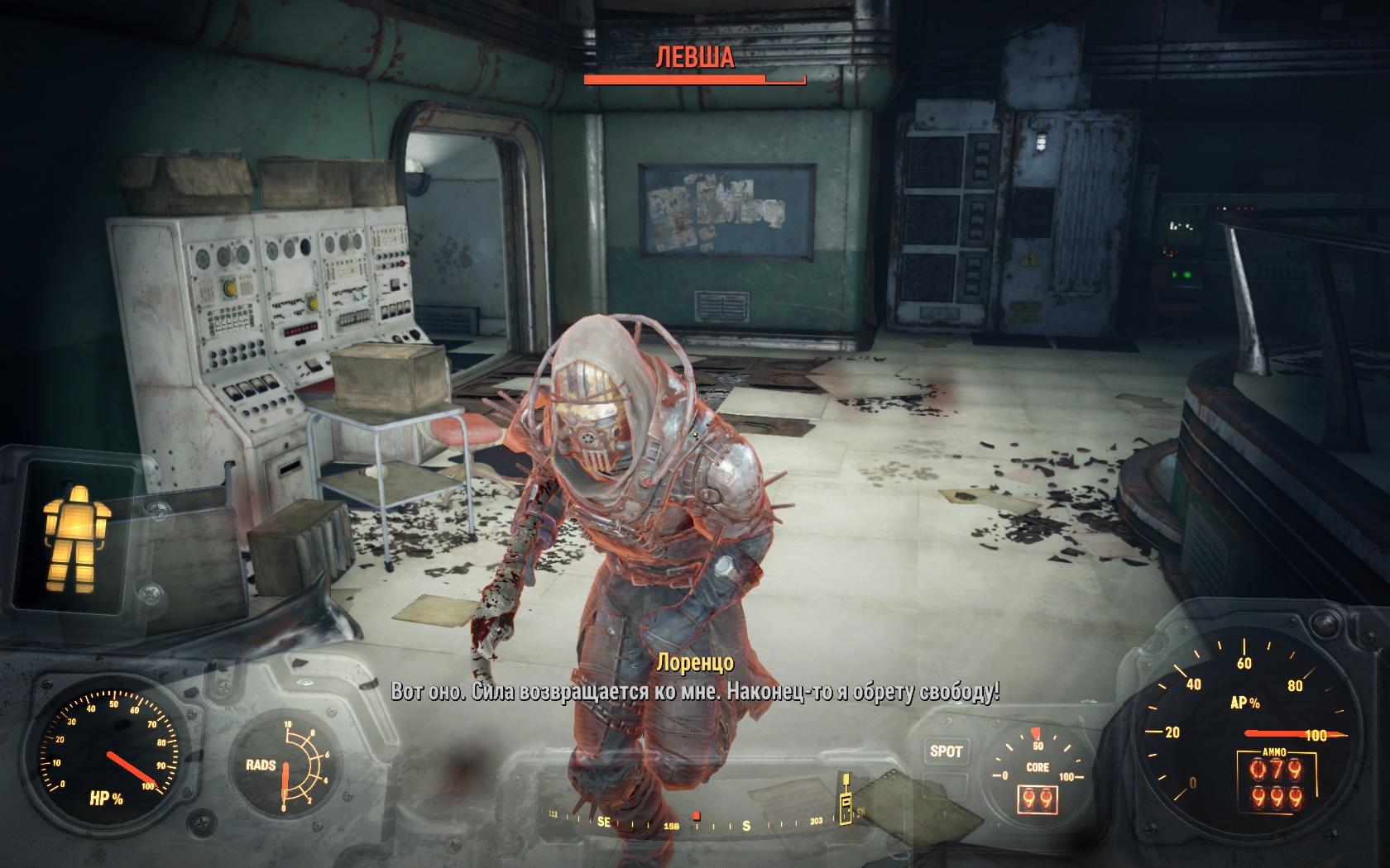 Левша в Fallout 4 (Психиатрическая больница Парсонс) - Fallout 4 больница, Левша, Парсонс, Психиатрическая больница Парсонс