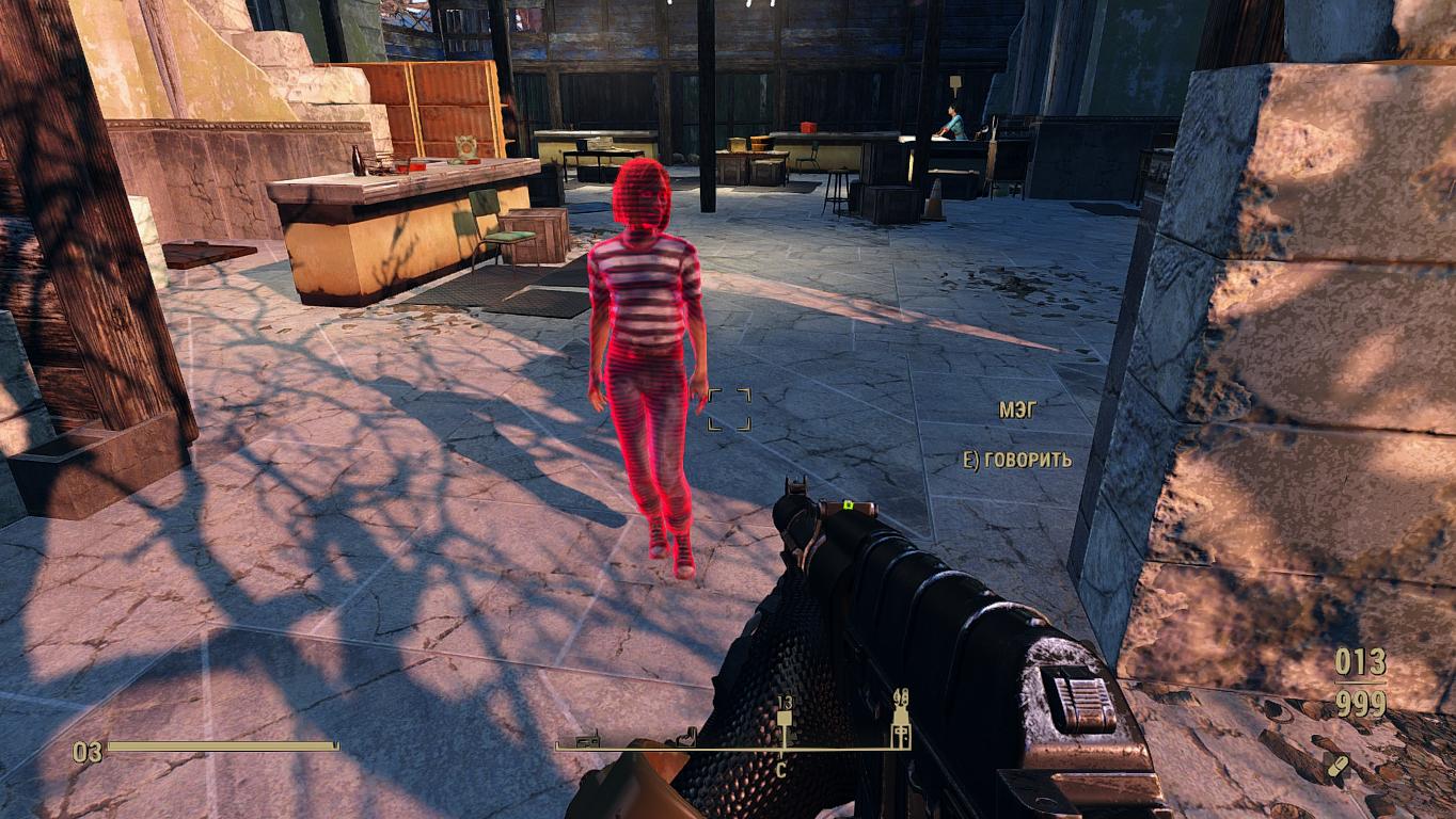 Fallout 4 Screenshot 2017.12.26 - 16.03.55.71.png - Fallout 4