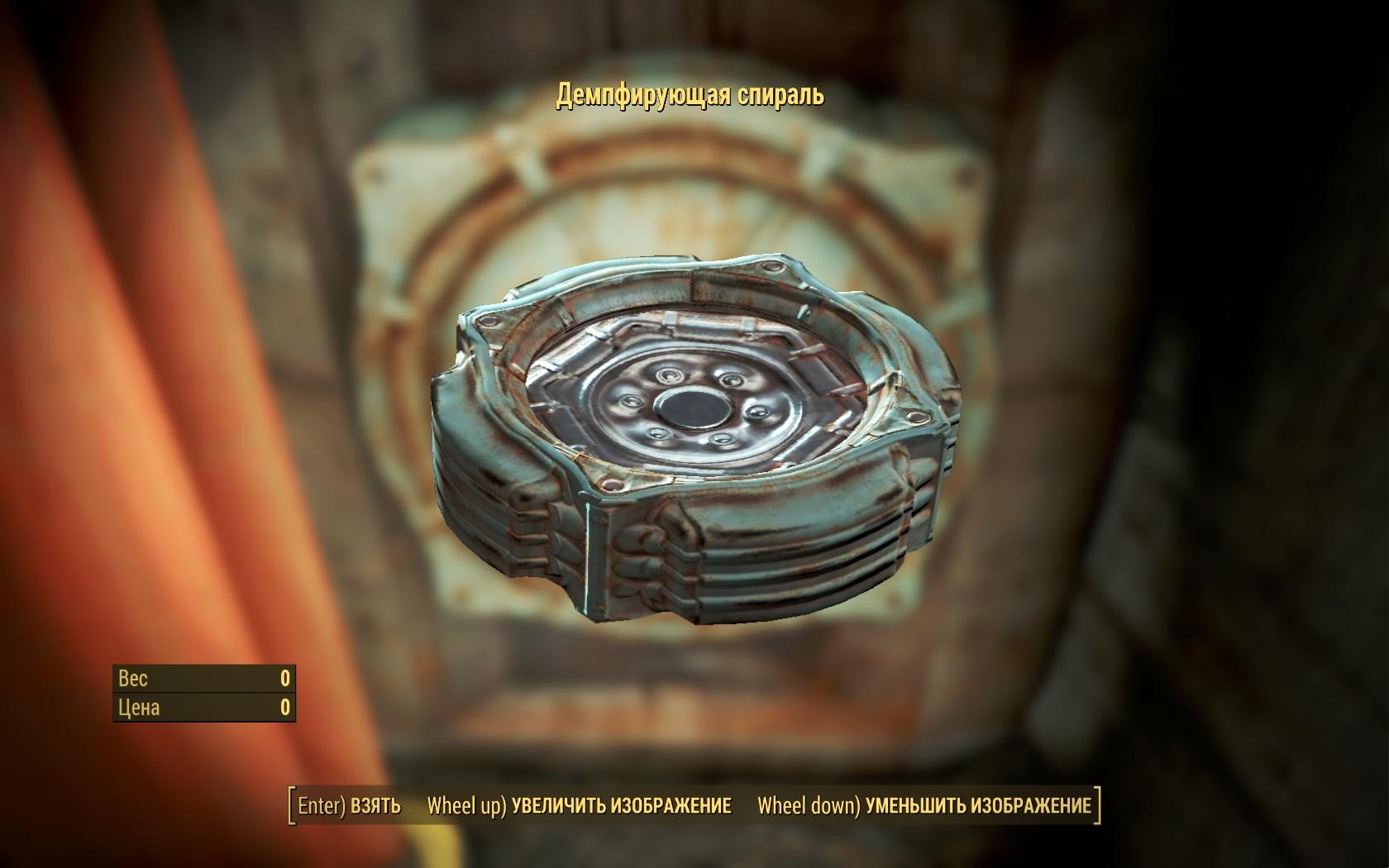 капитан - Fallout 4 Демпфирующая спираль, Здесь могут водиться монстры, Капитан Цзао, подлодка, подлодка Янцзы, Цзао, Янцзы