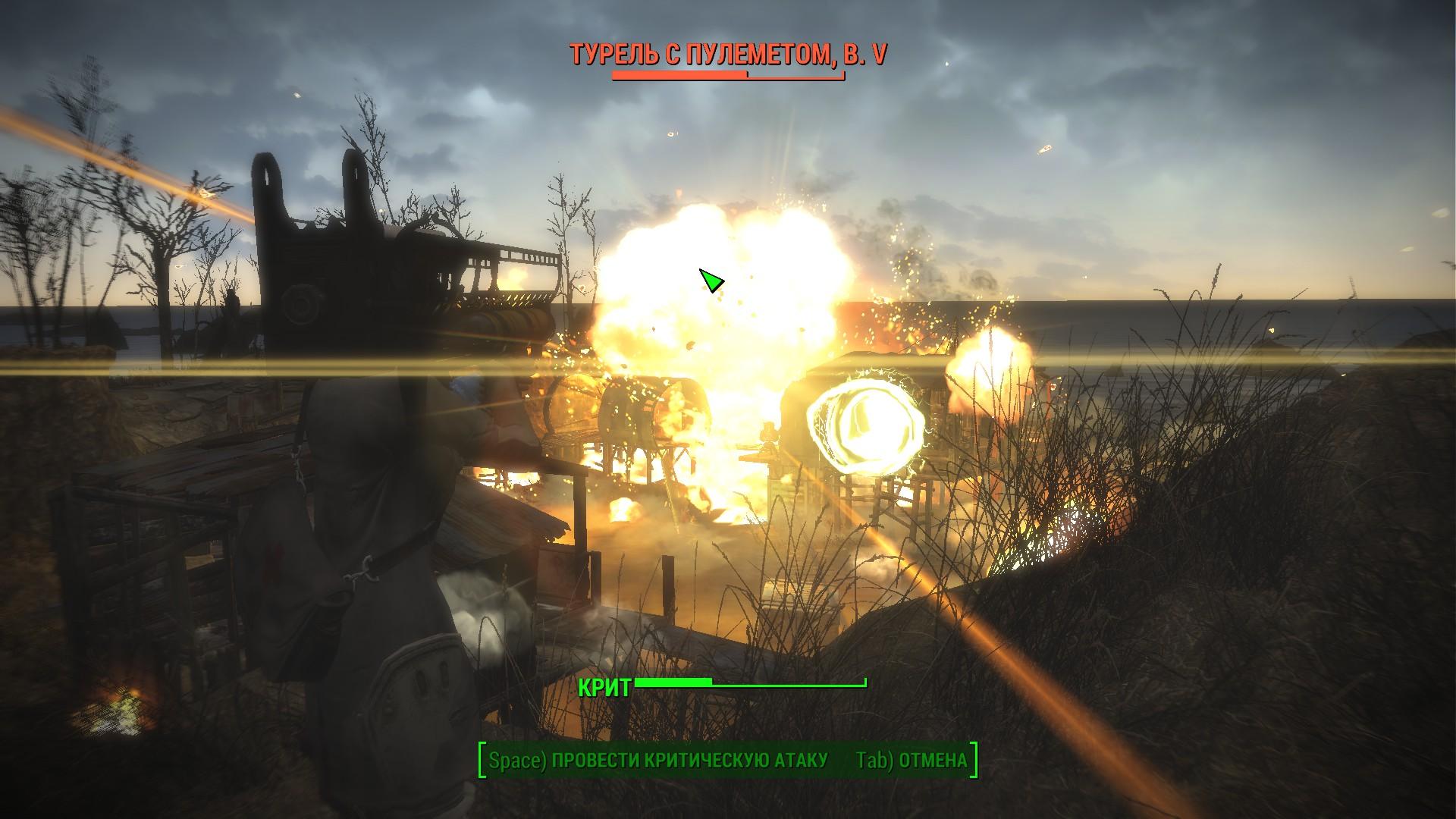 20171230235148_1.jpg - Fallout 4