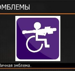 Call of Duty: Black Ops 2 - Multiplayer