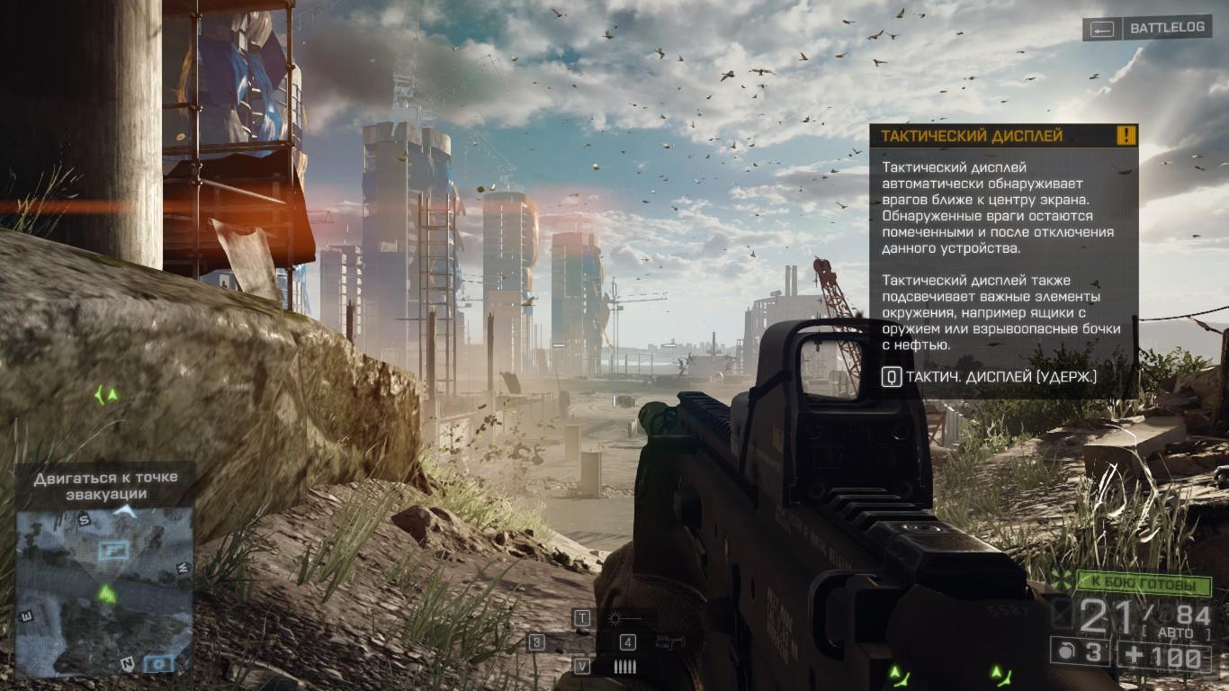 BF4:Геймплей - Battlefield 4 Оружие